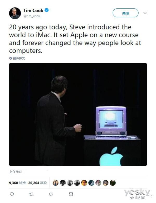 跨时代产品iMac面世20年 库克发文纪念乔布斯
