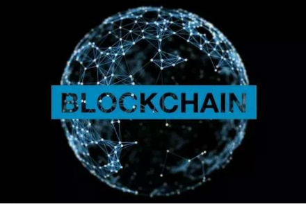 区块链中的公有链、私有链和联盟链 它们有何区别?