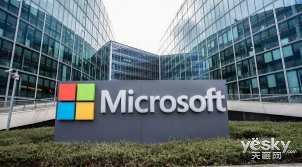 微软Build大会拉开帷幕,云计算和AI仍是重点