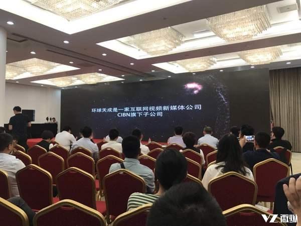 大屏+无界零售 环球天成联合京东打造大屏无界零售新时代