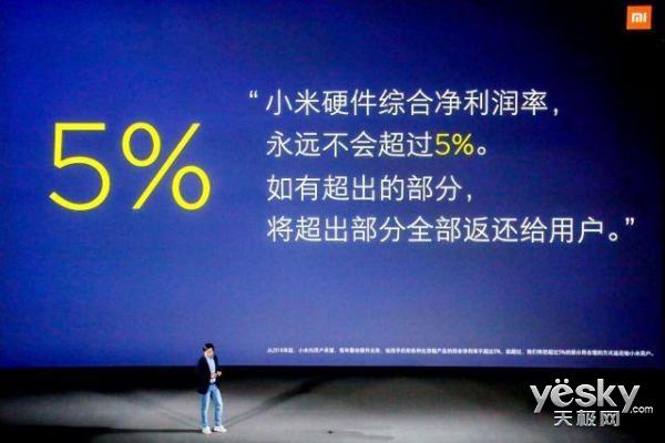 """《财富》分析小米估值""""两连跳""""原因:或许过度乐观"""