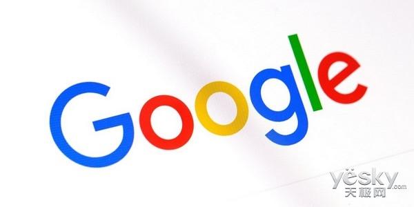 LG Display否认获得谷歌9.3亿美元投资 但正加强战略联盟