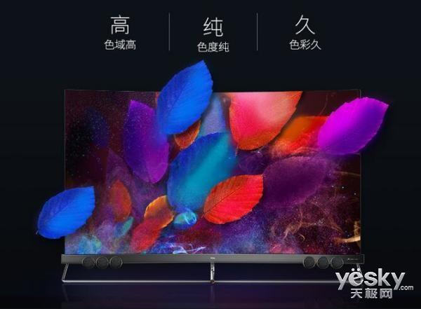 近期智能电视新品盘点