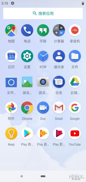 OPPO R15 Android P Beta体验:更期待ColorOS版