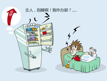 如何让冰箱更省电?其实主要看这几点