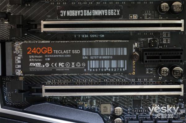 台电幻影NP800 M.2 NVMe固态硬盘评测