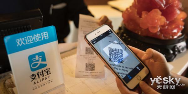 支付宝宣布接入网联,收编微信的银联要加速了