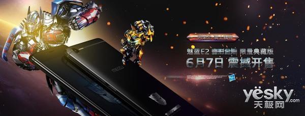 魅族两款Android GO手机曝光:或无缘国内市场