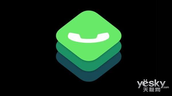 苹果将会取消iOS应用支持Callkit功能,微信语音通话将消失
