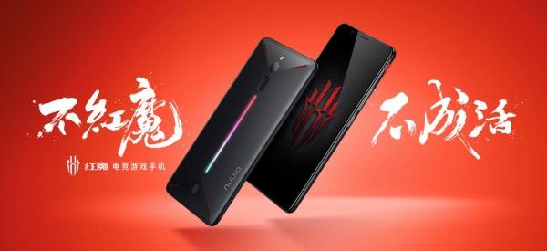努比亚红魔游戏手机明天开售:2499起超亲民