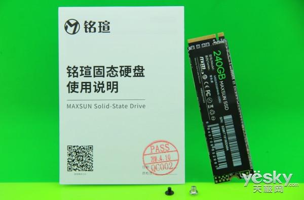 NVMe普及进入新时代 铭�u复仇者NM5固态硬盘评测