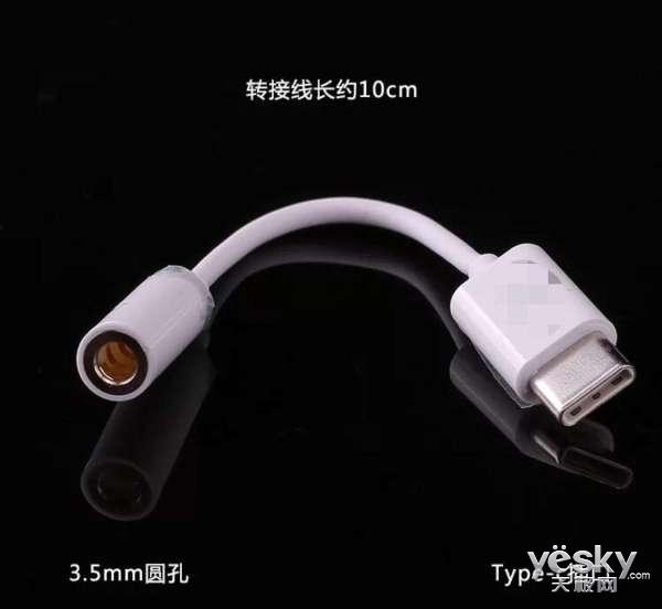 Smartisan R1也取消了3.5mm耳机口 它就这么招人烦?