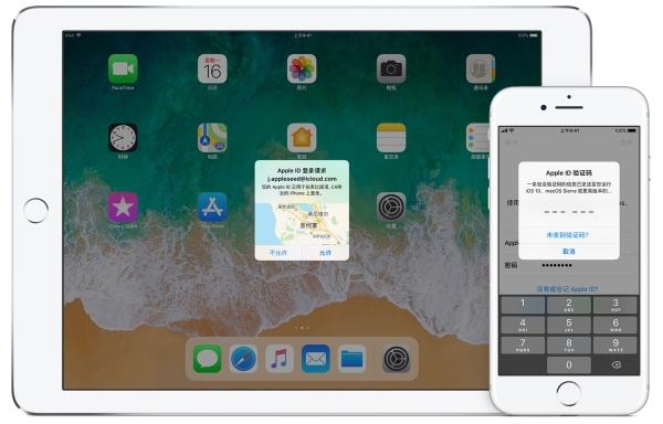 苹果账户没操作,却出现消费扣款1.4万!网友纷纷表示均有遇到过