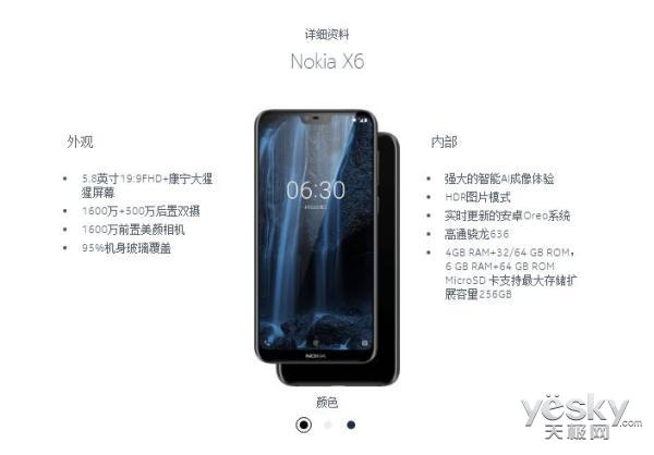 1299元起!诺基亚X6发布,刘海屏、双面玻璃,但蔡司信仰缺席