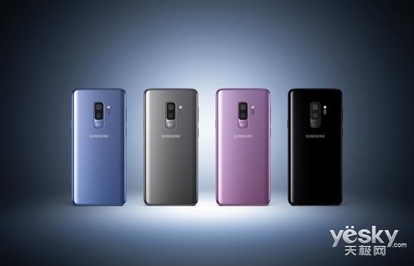 漫长等待后:三星Galaxy S9在韩销量终于达到了100万部