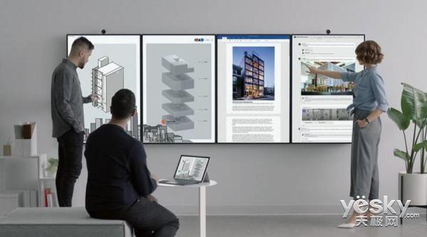 微软Surface Hub 2发布,将重新定义未来办公场景