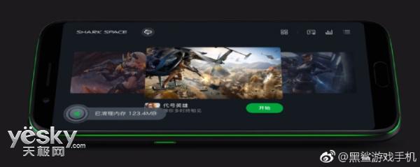 黑鲨游戏手机竞技版发布,8+256GB存储,性能更强悍