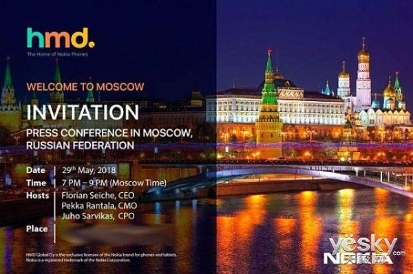 诺基亚又有新动作:5月19日相约俄罗斯莫斯科