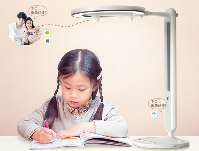 简评汉王智能学习灯:学习不累眼 可远程检查孩子学习