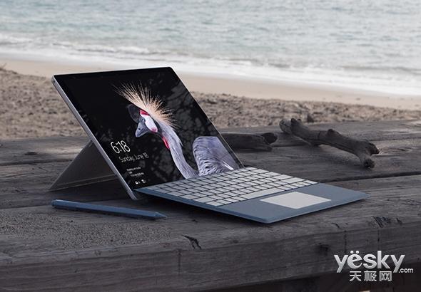 德媒:微软廉价版Surface将使用Intel处理器 以确保性能