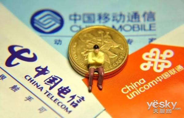河南省电话、互联网用户双双突破1亿户,全国第4家
