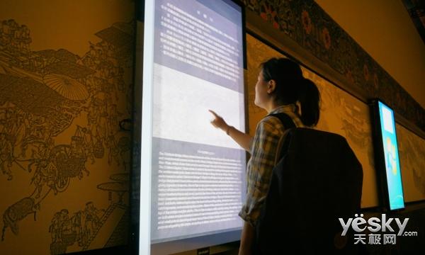 """科技赋能文化 凤凰卫视和故宫博物院联手""""复活""""《清明上河图》"""
