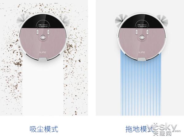 1元预定享豪礼 ILIFE智意X785新品上市仅需1299元