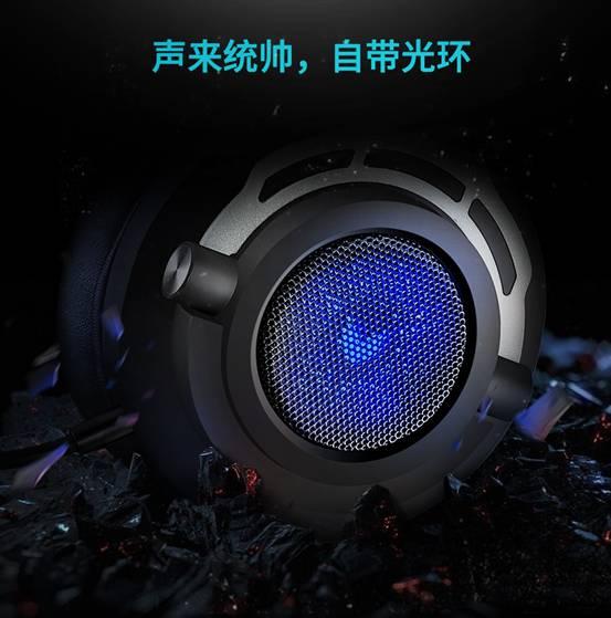 VH300_耳机_电商_产品详情_11