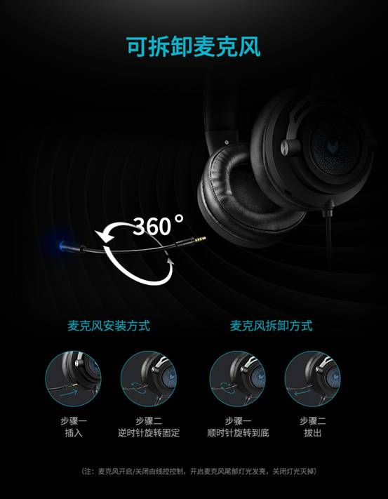 VH300_耳机_电商_产品详情_09