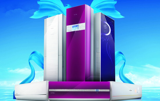 空调匹数怎么选择? 空调匹数与房间大小的关系