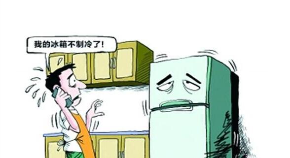 电冰箱冷藏室不制冷是什么原因?教你几招轻松解决