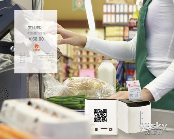 回归零售本质 瑞工科技票据打印机推荐