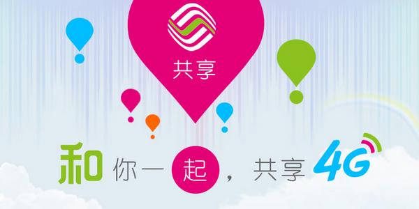 大公司晨读:中国移动4G用户负增长 HMD融资1亿美元