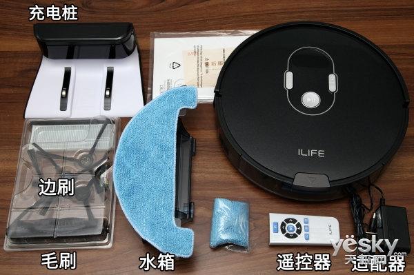 ILIFE智意X787智能规划扫地机器人