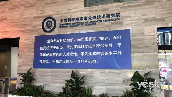 中国研发2025!零一科技节中科院黑科技曝光