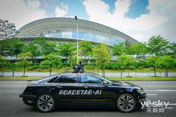 全球领先的无人驾驶公司Roadstar宣布参加首届零一科技节