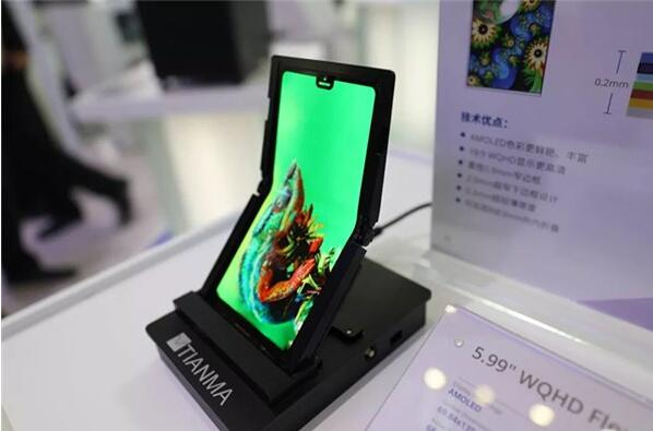 不用等明年,今年11月你也许就能用上折叠屏手机,华为京东方出品