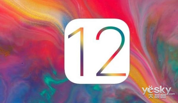 苹果iOS12新功能曝光,安全性/稳定性是重点