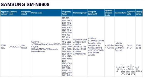 三星Note 9发布时间曝光:7月29日,Exynos 9810版性能更强劲