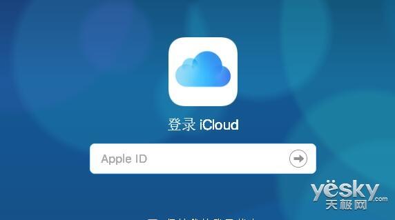 苹果宣布中国贵安iCloud数据中心开建,2020年完工