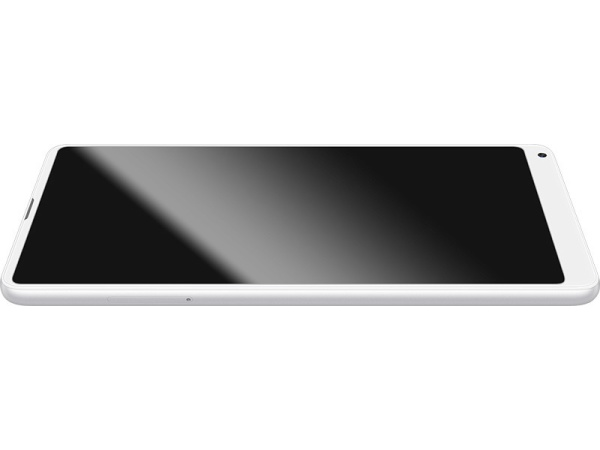 小米MIX 2S如何调节屏幕色温?只需简单四步设置即可轻松搞定!