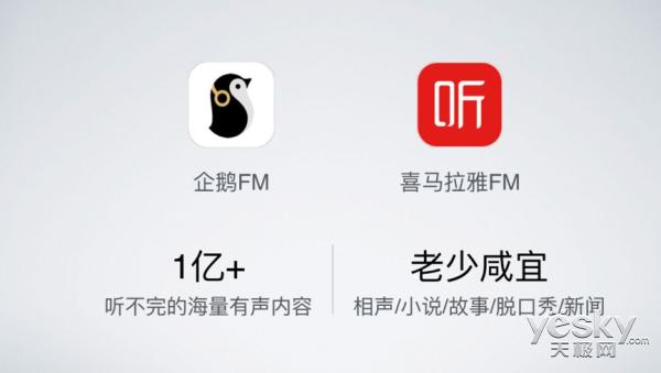 "GGMM&腾讯叮当""音乐下午茶"" 享音乐享智能"