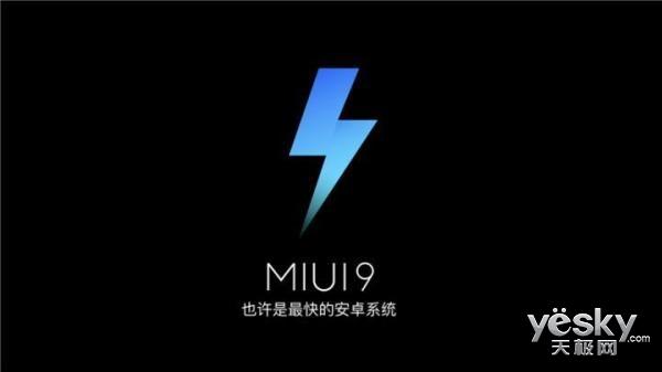 """除了""""快过闪电"""",小米MIUI10的重点是加入了""""小爱同学"""""""
