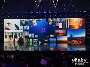 以AI诠释科技潮品 荣耀10手机功能体验