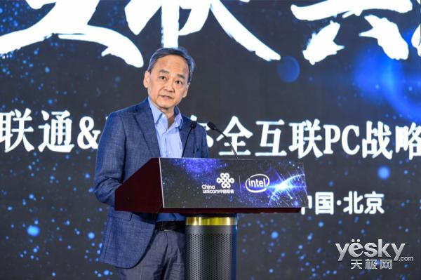 PC实时联网不掉线! 中国联通与英特尔宣布战略合作