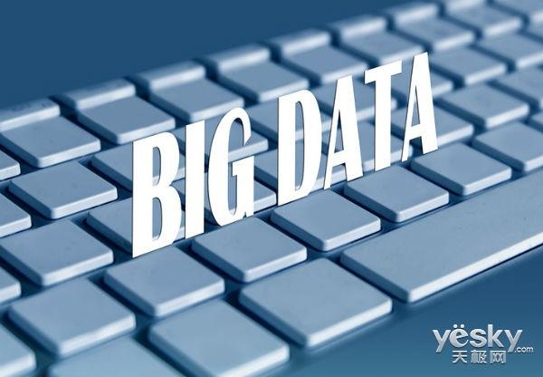 贵州的生意经 腾讯的数据中心