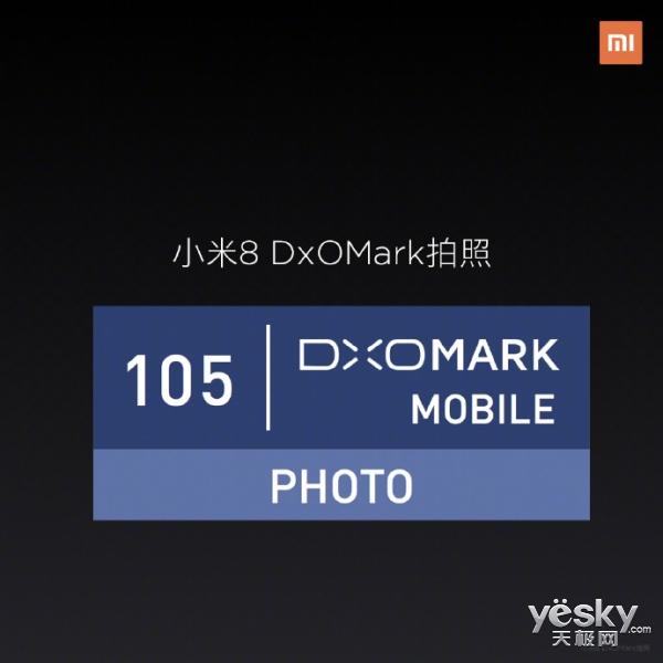 小米8全面超越了期待:DxOMark相机评分达105,跑分突破30万
