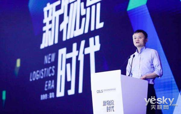 2018年中国快递包裹或超500亿件 马云称菜鸟投千亿建设物流骨干网
