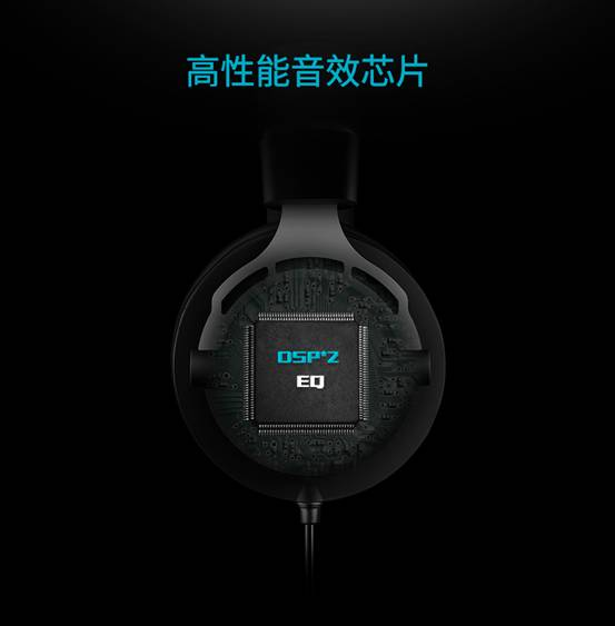VH300_耳机_电商_产品详情_02