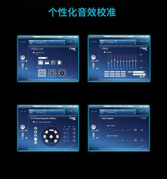 VH300_耳机_电商_产品详情_13